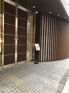 ホテルビスタ松山